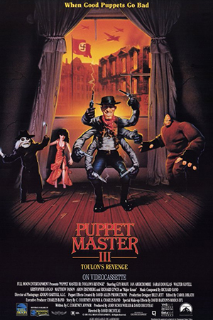puppet-master-3-1991